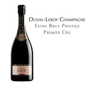 杜洛儿一级葡萄园桃红香槟 法国 Duval-Leroy Rose Prestige Premier Cru France