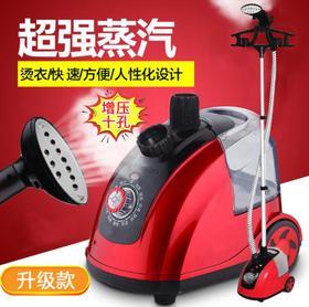 【挂烫机】蒸汽挂烫机家用手持挂式立式熨烫机+180积分