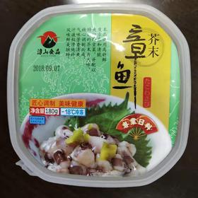 即食芥末章鱼180克 调味小菜 刺身料理 辽宁省内包邮 临期