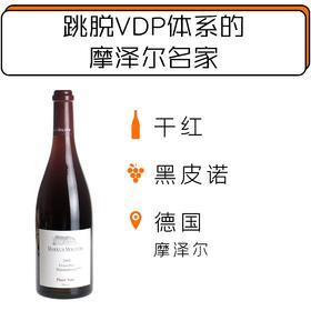 【1.22-2.3停发】2008年摩泽尔-马克思莫利托酒庄上帝之国黑皮诺干红葡萄酒(三星) Markus Molitor Graacher Himmelreich*** Pinot Noir 2008