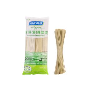 【包邮 】五谷杂粮青稞挂面 西藏特产低脂低升糖高饱腹营养主食 500g*3袋