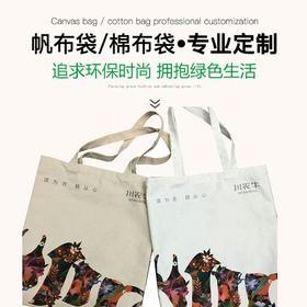 川农牛环保手提袋