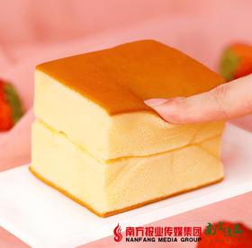 【珠三角包邮】A1云蛋糕(方块) 3kg/24包/箱(次日到货)