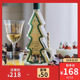 [圣诞树雷司令精选甜白]Auslese级别 德国莱茵黑森产区 500ml