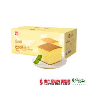 【一件代发】A1云蛋糕(方块) 3kg/24包/箱
