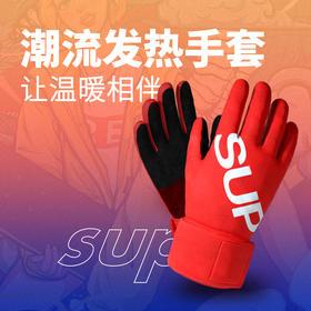 上新特惠168 hokuryu SUP发热手套 锂电池充电 加热电暖调温触屏电热防水皮质加绒户外