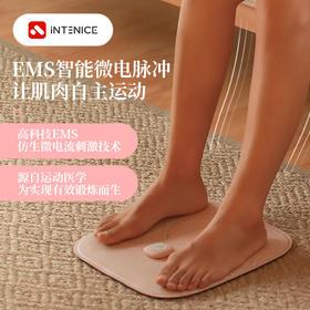 【日本 INTENICE纤腿按摩垫】每天30分钟,告别小粗腿;坐享抢镜美腿