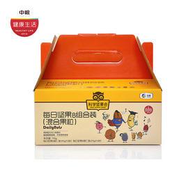 中粮 时怡混合坚果仁 坚果礼盒B 混合款 共8种坚果果仁  750g