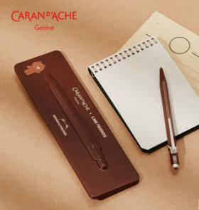 瑞士凯兰帝CARAN D'ACHE849LINE FRIENDS系列联名款圆珠笔