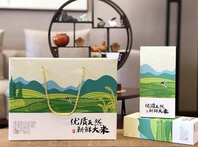 2019新大米,真正黑土地农家大米,长粒香、稻花香、珍珠米随机混装礼品盒 5KG