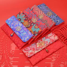 【花色随机发】2021新年刺绣红包,优质锦缎刺绣红包 青铜磁扣 高端大气 与众不同  过年必备