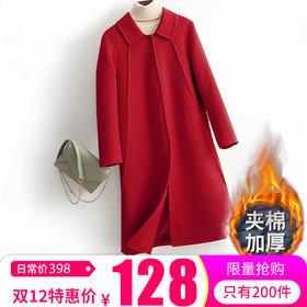 SCMY8253新款时尚修身夹棉加厚毛呢大衣(双十二活动款 只限活动)TZF