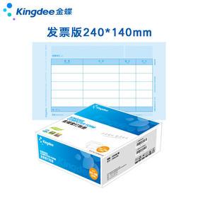金蝶妙想金额记账凭证纸  购买前请先确认好您要购买产品的型号和规格