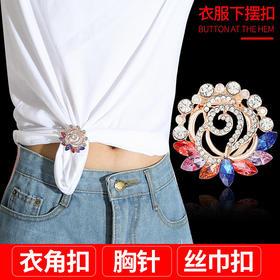 【清仓特价 不退不换】PDD-HXSP新款韩版披肩丝巾扣环TZF