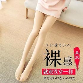 【裤袜】450克光腿袜神器女秋冬季一体裤加绒加厚+180积分