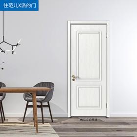 派的门 室内门PP-白核桃MX010