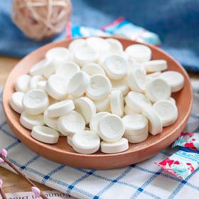 【预售至1月31日发货】含牛初乳奶高钙贝贝牛奶片 无植脂末 无色素 3/5袋装