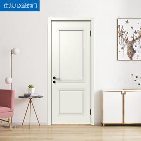 派的门  室内门卧室门房门 PVC-淡雅奶白 MX-008