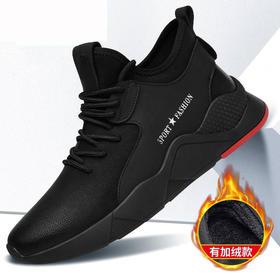 BDJY-KB01新款透气百搭加棉休闲跑鞋TZF