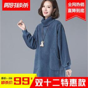 TQFZ263874新款灯芯绒韩版宽松加厚卫衣裙(双十二活动款 限量200件)TZF