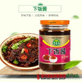 【一件代发】吉香居下饭酱  280g/瓶