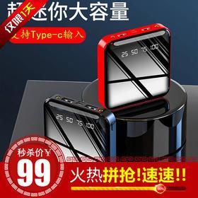 TSGS678新款超薄迷你10000毫安充电宝TZF