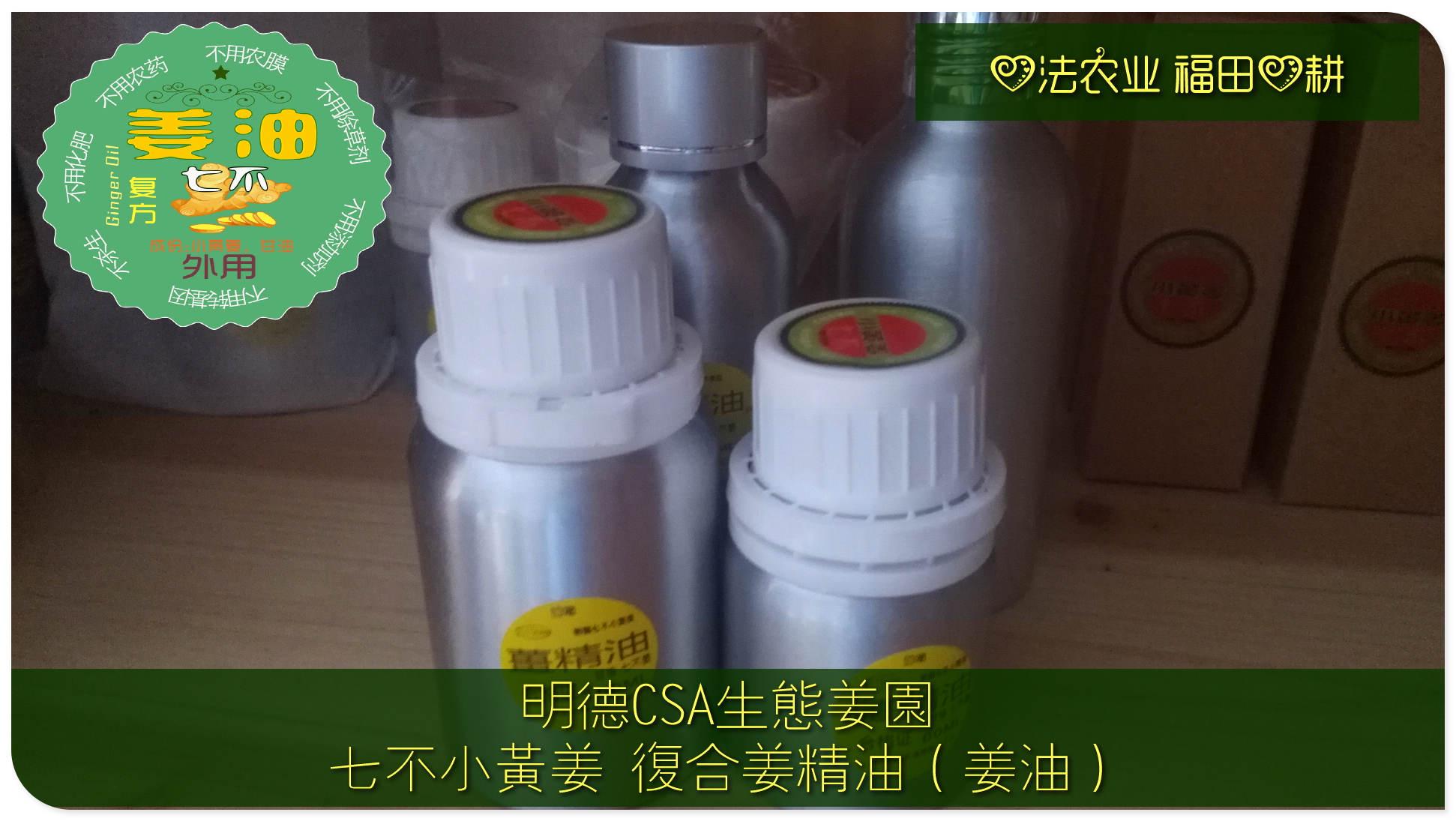 七不姜特价二折起特卖专区 各类姜产品特价处理 商品图1