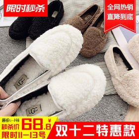 YFXC-A-655新款2019韩版羊羔毛一脚蹬豆豆鞋TZF