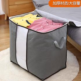 【收纳袋】 棉被收纳袋衣服整理袋搬家打包神器+150积分