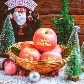 【圣诞节平安夜礼物】圣诞平安果创意礼盒装 陕西红富士 脆甜汁多  3/6/9个装