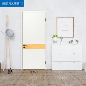 派的门  室内门PP-MP004