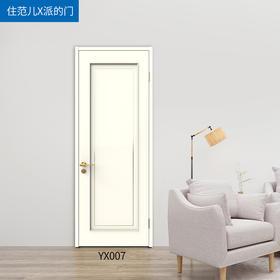 爆款 派的门  室内油漆门-YX007+锁具套餐