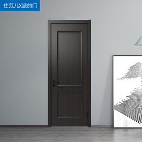 爆款 派的门 室内门卧室门房门 PVC-烟熏色 MX-006+锁具套餐