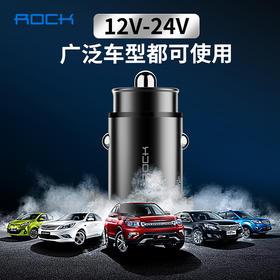 洛克(ROCK)30W-PD车载充电器 一拖二汽车充电器