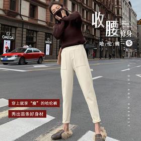 """【穿上就享""""瘦""""的哈伦裤 收腰修身秀出苗条好身材】时尚显高显瘦版型 防皱耐磨 高雅挺括 舒适保暖"""