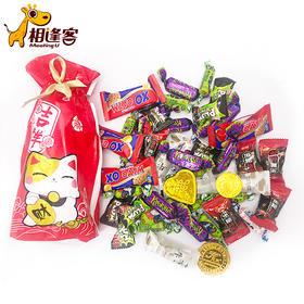 糖果小礼包 (8种糖果随机搭配)