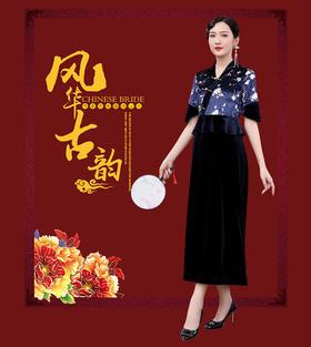 DLQ-A2188新款金丝绒改良版旗袍式连衣裙礼服TZF