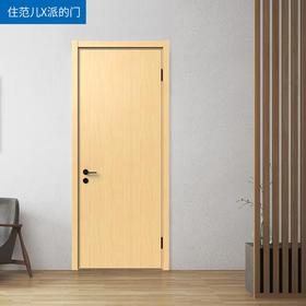派的门 室内门卧室门房门PVC- 燕麦 MP-001