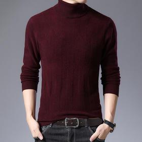 DDZ-YA8880新款纯色羊毛圆领针织衫TZF
