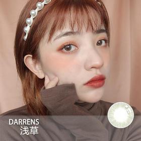 DARRENS 浅草(日抛型)