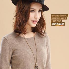 JJF新款针织绒圆领羊绒衫TZF