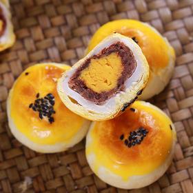 海鸭蛋黄酥 表皮酥软  口口酥香  浓香不腻 多规格装