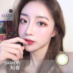 DARRENS 知春(日抛型)