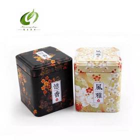 【正宗新会小青柑】过年礼盒装!聚气化湿,健脾消食