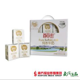百菲酪  纯水牛奶 200ml*12盒/箱