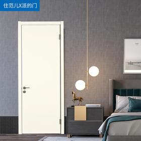 爆款 派的门 室内门卧室门房门PVC- 白色 MP-001+锁具套餐