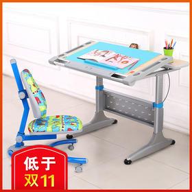 台湾康朴乐 0.93米宽 常春藤学习桌 + 乐乐椅套装!经典的入门款,小户型空间适用,多色可选