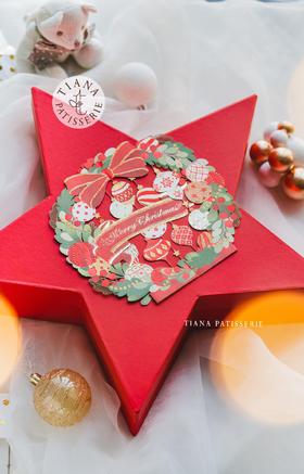 星·享圣诞礼盒(预售价)