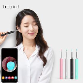 【1.21-1.31休息不发货】【全民款】bebird蜂鸟采耳智能可视采耳棒 镜头IP67级防水 多款颜色可选