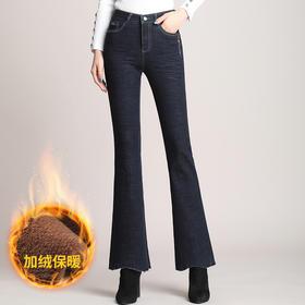 PX-NDLB6816新款加绒牛仔高腰修身休闲微喇叭裤TZF